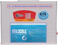 View Maxine CFL HOME UPS (With RELICELL 12v 7ah Battery) 45w Square Wave Inverter Home Appliances Price Online(Maxine)