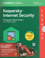Kaspersky, McAfee & More - From ₹99