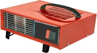 View Extra pOWER 2017 2017 Fan Room Heater Home Appliances Price Online(Extra Power)