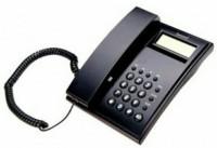 View Beetel beetel c 51 callerid Corded Landline Phone(Black) Home Appliances Price Online(Beetel)