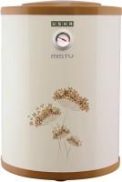 View Usha 25 L Storage Water Geyser(Ivory Gold, Misty 25L) Home Appliances Price Online(Usha)