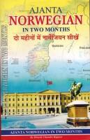 Ajanta Norwegian in Two Months through the medium of Hindi-English - Learn Norwegian through Hindi and English(Norwegian, Paperback, Dinesh Chander Kapoor)