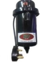 View Ruchi World 1 L Instant Water Geyser(Black, bio geyser) Home Appliances Price Online(Ruchi World)