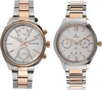 Titan 17332570KM01  Analog Watch For Unisex