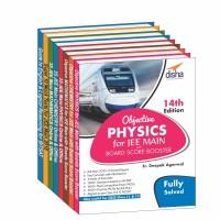 JEE MAIN/ BITSAT MEGA Success Pack (5th edition) for Engineering Entrance Exams (set of 8 books)(English, Paperback, Disha Experts)