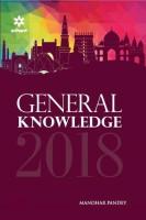 General Knowledge 2018(English, Paperback, Manohar Pandey)