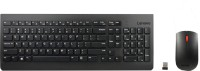 Lenovo 510 Wireless Keyboard and Mouse Combo Set
