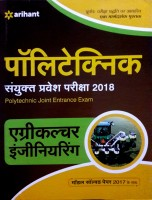 Top 10 Best Polytechnics And Iti in India 2019  