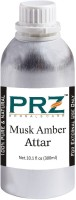PRZ Musk Amber Attar For Unisex (300 ML) - Pure Natural Premium Quality Perfume (Non-Alcoholic) Floral Attar(Musk)