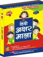 MAS Kreations Hindi Akshar Mala(DVD)