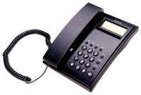 View Beetel M51 M-BEETEL Corded Landline Phone(Black) Corded Landline Phone(Black) Home Appliances Price Online(Beetel)