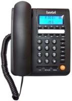 View Beetel M59 M-BEETEL Corded Landline Phone(Black) Corded Landline Phone(Black) Home Appliances Price Online(Beetel)