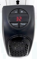 View RETAILSHOPPING ROOM HEATER_W3 ROOM HEATER001 Fan Room Heater Home Appliances Price Online(RETAILSHOPPING)