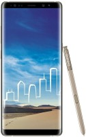 Samsung Galaxy Note 8 (Maple Gold, 64 GB)(6 GB RAM)
