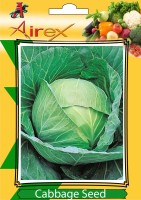 Airex Cabbage Vegetables Seeds (6 Packet Of Cabbage) Pack Of 50 Seeds * 6 Per Packet Seed(300 per packet)