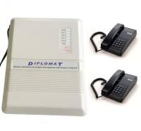 View GRD Diplomat EPABX 104 Intercom System and 2 Beetel Phone set Corded Landline Phone(Black) Home Appliances Price Online(GRD)