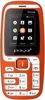 Poya Prime(Red & White)