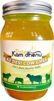 https://rukminim1.flixcart.com/image/200/200/jcatwnk0/ghee/q/h/c/2-a2-desi-gir-cow-ghee-vedic-bilona-method-glass-bottle-divya-original-imaeyk9nydrz6hgh.jpeg?q=90