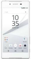 Sony Xperia Z5 Dual (White, 32 GB)(3 GB RAM) - Price 27990 48 % Off