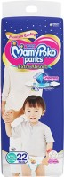 MamyPoko Pants Extra Absorb Diaper - XXL(22 Pieces)
