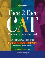Face 2 Face CAT Common Admission Test(English, Paperback, BS Sijwalii, Indu Sijwalii)