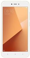 Redmi Y1 lite (Gold, 16 GB)(2 GB RAM) - Price 7999