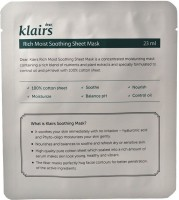 KLAIRS Rich Moist Soothing Sheet Mask  Face Shaping Mask