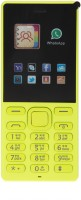 Snowtel Z2 S-40(Yellow)