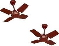 View Rok On Ceillinf fen 24/4 Blade Ceiling Fan (Red) 4 Blade Ceiling Fan(brown)  Price Online
