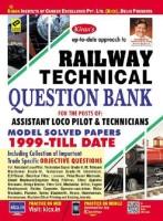 Kiran's Railway Technical Question Bank (1999- Till Date) - English(Paperback, Kiran Prakashan, Pratiyogita Kiran & KICX)