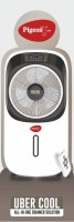 View Pigeon ubercool Room Air Cooler(White, 2.5 Litres) Price Online(Pigeon)
