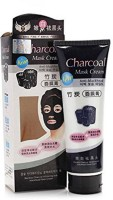 ClubComfort Charcoal Face Mask(130 g) - Price 129 74 % Off