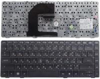 SellZone Compatible Replacement Keyboard For HP Elitebook 8410p 8460P 8460W 8470p 8470w ProBook 6460b 6465b 6470b 6475b Internal Laptop Keyboard(Black)