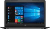 Dell Inspiron 15 5000 Core i7 8th Gen - (8 GB/2 TB HDD/Windows 10 Home/4 GB Graphics) 5570 Laptop(15.6 inch, Licorice Black, 2.2 kg, With MS Office)