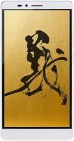 Freetel Samurai (White, 32 GB)(3 GB RAM) - Price 7480 50 % Off