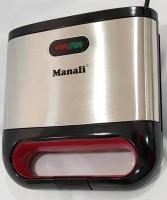 Manali MST Grill(Black)
