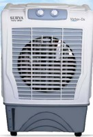 View Surya sleek 55 woodwool Desert Air Cooler(White, 55 Litres) Price Online(Surya)