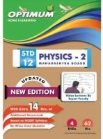Optimum Educators Educational DVDs MH-HSC-Class 12-Physics-Part-2(DVD) - Price 1350 9 % Off
