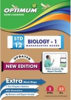 Optimum Educators Educational DVDs HSC- Class 12- Biology Part 1(DVD) - Price 1350 9 % Off