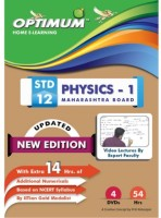 Optimum Educators Educational DVDs HSC-Class 12-Physics-Part-1(DVD) - Price 1350 9 % Off