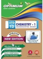 Optimum Educators Educational DVDs HSC-Class 12-Chemistry-Part-1(DVD) - Price 1350 9 % Off