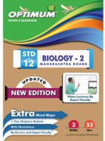 Optimum Educators Educational DVDs MH-HSC-Class 12-Biology-Part-2(DVD) - Price 1350 9 % Off