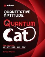 Quantitative Aptitude Quantum Cat 2018(English, Paperback, Sarvesh K. Verma)