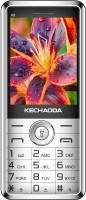Kechaoda A8(Silver) - Price 1039 20 % Off