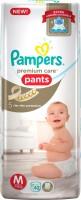 Pampers Premium Care Pants Medium Size - M(42 Pieces)