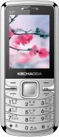 Kechaoda K77(Silver) - Price 1019 21 % Off