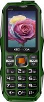 Kechaoda K112(Green)