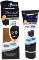 Shopeleven Charcoal Whitening Anti-Blackhead Suction Mask Cream (130 ml)(130 ml) - Price 139 71 % Off