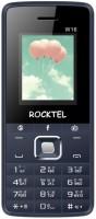 Rocktel W16(Grey)
