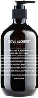 Grown Alchemist Rosa Damascena Acai Pomegranate Intensive Body Cream(500 ml) - Price 35853 28 % Off